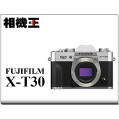★相機王★Fujifilm X-T30 Body 銀色〔單機身〕平行輸入