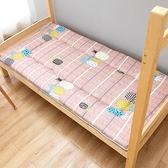 大學生宿舍單人床墊寢室上下鋪90cm木板床軟墊子加厚硬棕墊0.9米 【母親節禮物】