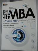 【書寶二手書T1/財經企管_IDC】隨身MBA_喬.歐文