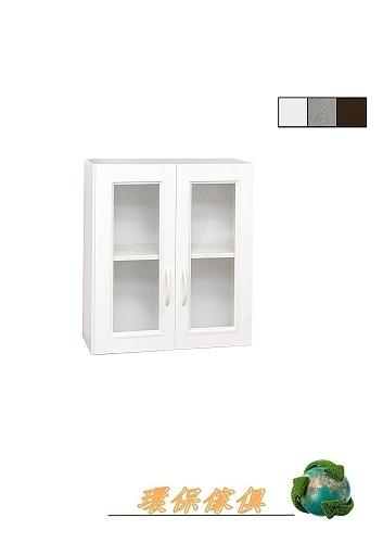 【環保傢俱】塑鋼浴室吊櫃.塑鋼置物櫃,塑鋼收納櫃(壓克力門片)287-07