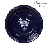 【英國 Wild & Wolf】紳士系列 琺瑯義大利麵盤 琺瑯盤 餐盤 英國藍 22cm【Casa More美學生活】