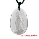 白水晶觀音項鍊-慈悲觀音 石頭記