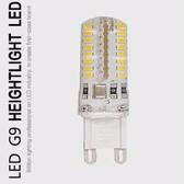 【光的魔法師】G9 LED燈泡 插腳高亮節能燈光源(360度發光燈泡)110V 黃光