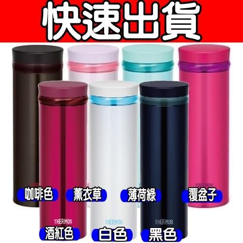 (快速出貨)膳魔師旋轉超輕量保溫杯JNO-350/JNO-351