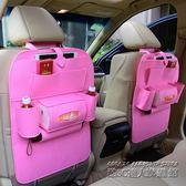 車內汽車用品車載置物袋多功能