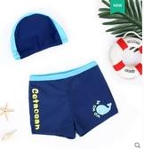 全館83折兒童泳褲男童平角褲 嬰幼兒小童寶寶游泳褲泳裝中大童分體泳衣帽