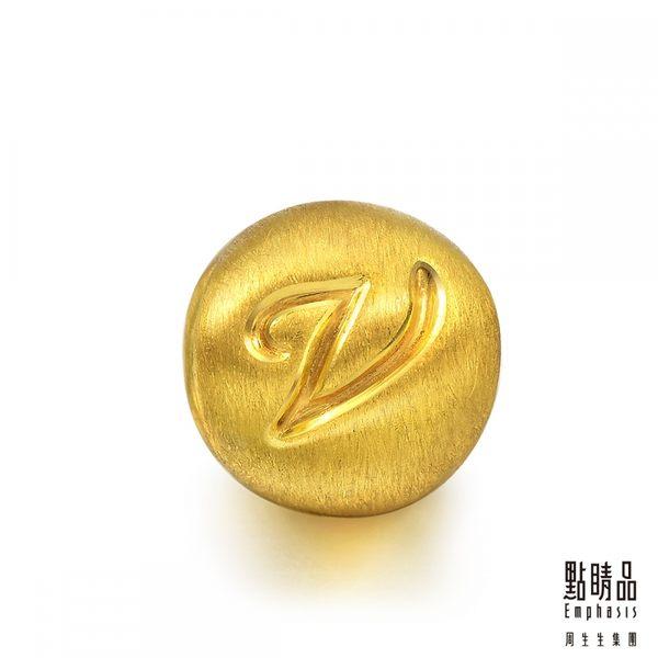 點睛品 Charme 字母系列黃金串珠(字母V)