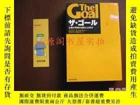 二手書博民逛書店日文原版:The罕見Goal ザ・ゴール 企業の究極の目的とは何