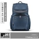 FX CREATIONS 後背包 14吋 回彈減壓 電腦後背包 爸爸包 深藍 DAD69973A 得意時袋