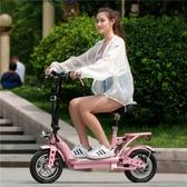 機車 電動自行車女性小型鋰電電瓶車迷你電單車輕便成人子母摺疊 NMS 黛尼时尚精品