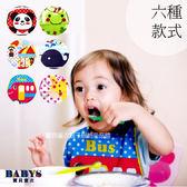 嬰兒用品 吃飯巾 多款繽紛可愛動物防水吃飯巾 寶貝童衣