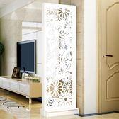 屏風 簡約現代時尚屏風創意隔斷裝飾櫃簡易客廳房間雙面行動門廳玄關櫃【紅人衣櫥】
