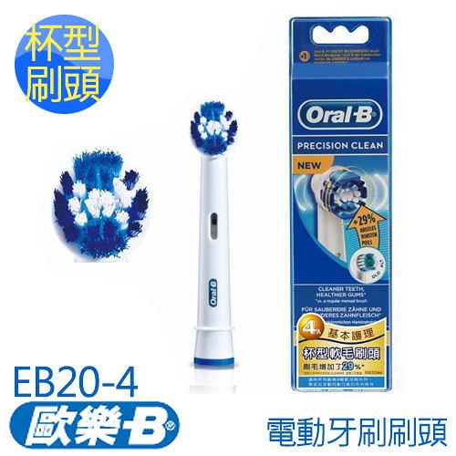 Oral-B-電動牙刷刷頭(4入)EB20-4.