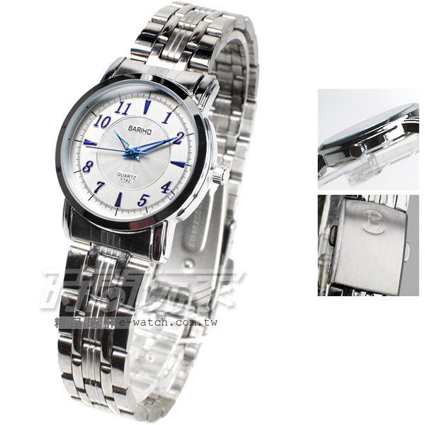 BARIHO 城市風格 數字腕錶 女錶 石英錶 BAV142白小