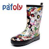 時尚雨鞋女 橡膠雨靴中筒韓版