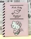 【震撼精品百貨】Hello Kitty 凱蒂貓~kitty證件套-粉劍穿心#34191