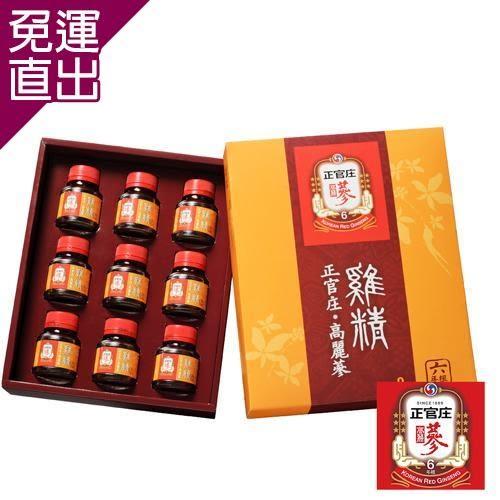 正官庄 高麗蔘雞精禮盒9入/盒【免運直出】