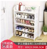 鞋架歐式簡易組裝多功能簡約現代家用多層防塵小鞋柜省空間經濟型