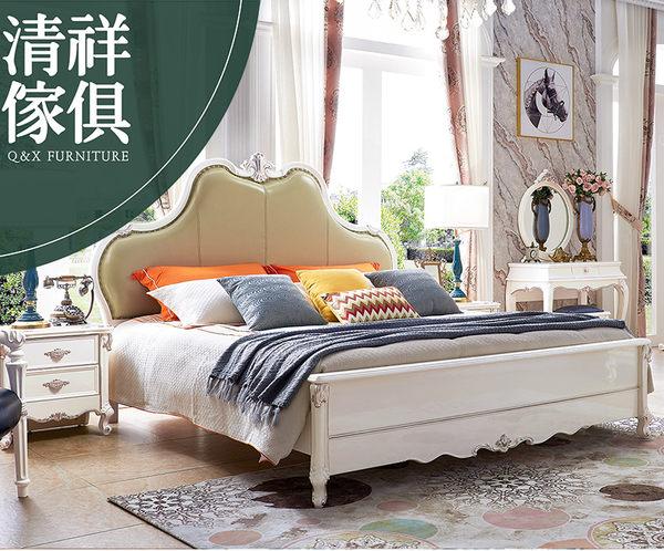 【新竹清祥家具】EBB-06BB13-小英式貴族新古典亮烤珍珠白六呎床架 雙人床架