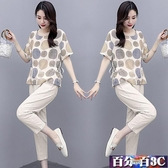 兩件套棉麻女夏裝2020年新款洋氣減齡時尚休閒小個子顯高套褲套裝 百分百