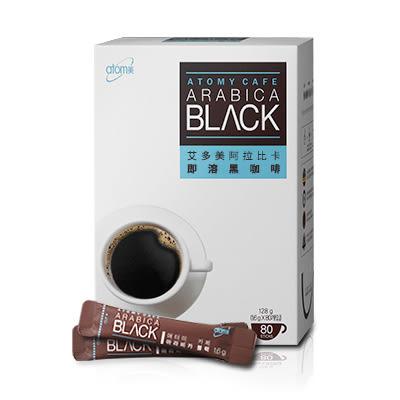 韓國【艾多美】阿拉比卡即溶黑咖啡(1.6G*80包)