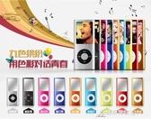 隨身聽 有屏mp3mp4隨身聽播放器可愛迷你小型便攜式音樂學生英語超薄mp5 交換禮物