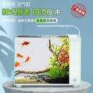 免換水生態超白魚缸玻璃水族箱小型家用側濾客廳金魚缸草桌面創意 小山好物