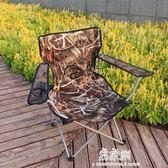 戶外折疊椅便攜式靠背釣魚椅子凳子簡易休閒畫畫寫生椅折疊導演椅igo    易家樂
