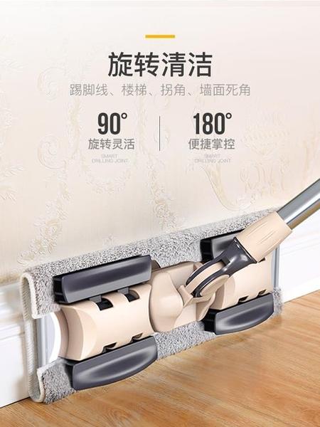 拖把 懶人平板拖把家用瓷磚地免手洗旋轉乾濕兩用拖地神器木地板地拖布
