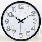 掛鐘客廳靜音夜光掛錶創意鐘錶時鐘臥室現代石英鐘墻鐘掛鐘HD【新店開張8折促銷】