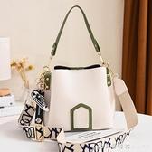 包包女夏季水桶包簡約單肩韓版白色質感軟ins女包 2020新款斜背包【美眉新品】