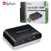 [良基電腦] DigiSun VH552 VGA+Audio轉HDMI高解析影音訊號轉換器含Scaler功能 (PC to HDTV)