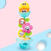 兒童洗澡玩具花朵轉轉樂水車嬰幼兒寶寶戲水玩具男孩女孩水上【萬聖節88折