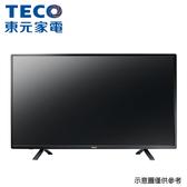 【TECO 東元】43吋液晶顯示器TL43A2TRE(只送不裝) 『農曆年前電視訂單受理至1/17 11:00』