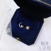 星星月亮耳釘女潮不對稱氣質純銀耳環【極簡生活】