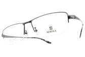 SEROVA 光學眼鏡 SP420 C03 (槍) 純鈦質感半框款 眼鏡框 #金橘眼鏡