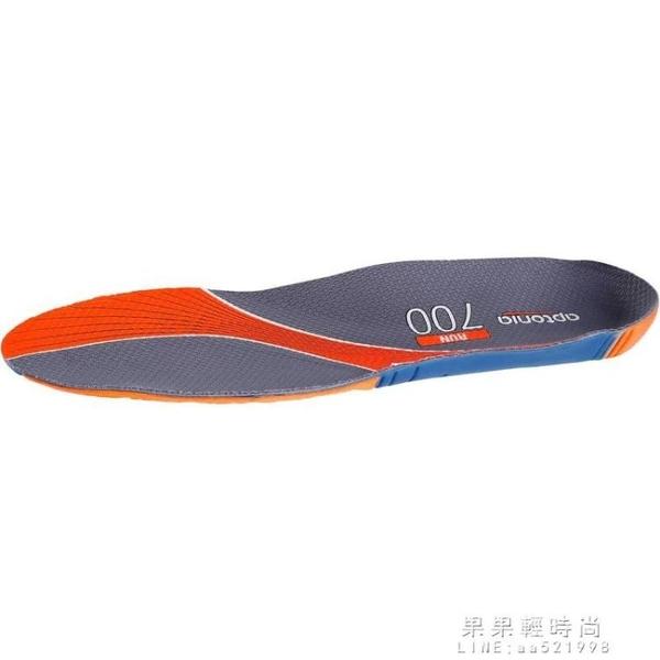 鞋墊 迪卡儂加厚緩沖彈力吸汗透氣鞋墊男女籃球跑步運動穩定R700 RUNS 果果輕時尚