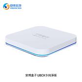 摩比小兔~安博盒子 UBOX 9 純淨版 買就送安博盒子用無線藍牙滑鼠 (隨機出貨 送完為止)
