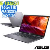 "【現貨】ASUS冠軍商用筆電 Laptop X509JB 15""FHD(i5-1035G1/16G/960SSD+1T/MX110 2G/W10P特仕)"