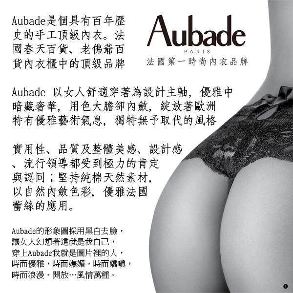 Aubade上癮S-L蕾絲托胸上空內衣(黑)FI