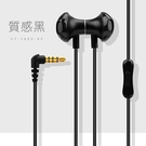 Songwin 磁吸式重低音耳機麥克風(PH-S880)