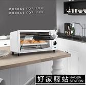 電烤箱家用烘焙小型烤箱多功能全自動蛋糕迷你大容量 220V