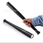 現貨 工廠店 戶外應急Q5 LED燈加長版防爆防衛棒球棒電筒強光充電手電 3C優購