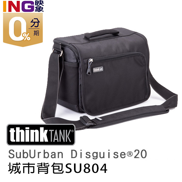【6期0利率】thinkTANK SubUrban Disguise 20 城市旅行家 相機包 SU804 彩宣公司貨 側背包