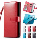 三星 Note10 Note10+ 瘋馬紋九插卡 手機皮套 手機殼 插卡 掛繩 保護套