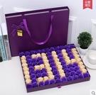 香皂花1314肥皂玫瑰花禮盒聖誕節浪漫創新特別禮品送男女友老公婆【紫色99朵1314手提】