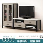 《固的家具GOOD》866-7-AA 麥德爾灰橡色6尺L型櫃/電視櫃/展示櫃【雙北市含搬運組裝】