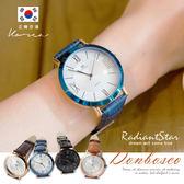 正韓DONBOSCO羅馬假期誘色閃耀超美真皮錶對錶 手錶【WDB751】璀璨之星☆