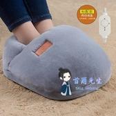 暖腳寶 冬天辦公室暖腳神器充電熱水袋暖腳床上暖足加熱腳墊暖腳寶暖腳器