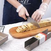 金色不黏U形蔓越莓曲奇餅干模具 不黏壓膜餅干整形器烘焙工具家用  igo